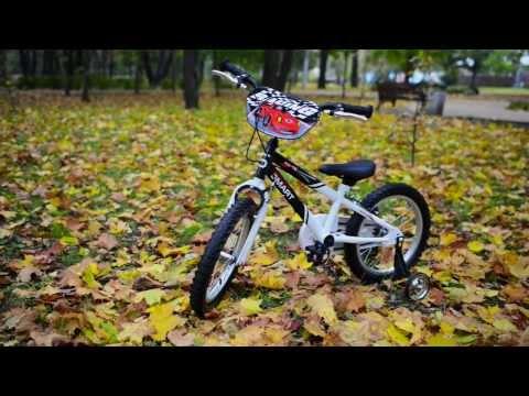 Детский велосипед Smart Boy для мальчика