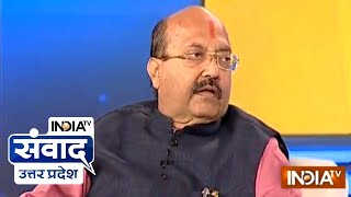 India TV Samvaad: Amar Singh heaps praises on PM Modi, CM Adityanath