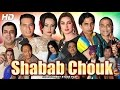 Download SHABAB CHOUK (2017 FULL DRAMA) NASIR CHINYOTI, NARGIS, QISMET BAIG & N. VICKY - NEW STAGE DRAMA MP3 song and Music Video