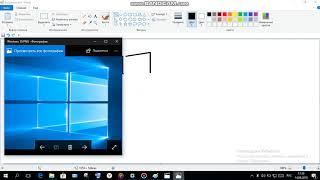 Как нарисовать Windows 8 , 8.1, 10