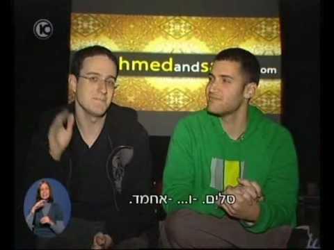 אחמד וסלים בחדשות ערוץ 10