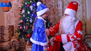 Дед Мороз и Снегурочка в гостях у Ярославы  Подарок на Новый Год - ГИРОБОРД!
