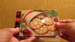 посткроссинг. postcrossing обзор открыток из магазина strannik-postcard