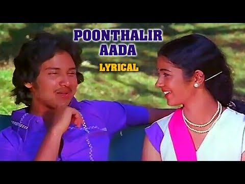 Lyrical: Poonthalir Aada Song With Lyrics   Panneer Pushpangal   Ilaiyaraaja Hit   S.P.B   S. Janaki