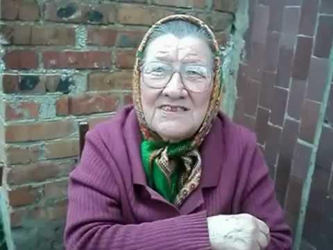 Бабка жжёт 2
