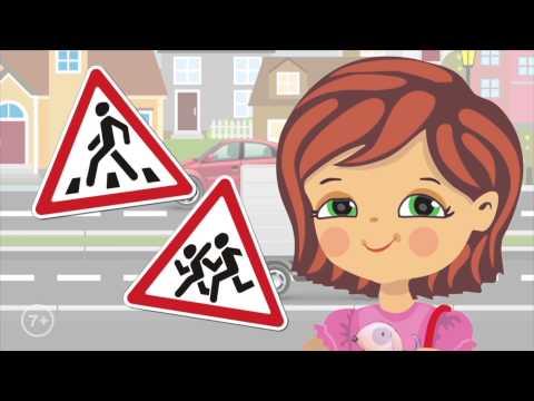 Серия мультфильмов Безопасность на дороге. Переход. 3 серия из 6