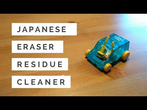 Designer Japanese Eraser Residue Cleaner - Midori Desk Mini Cleaner