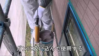 外壁サイディングの最適なコーキングの修復 thumbnail