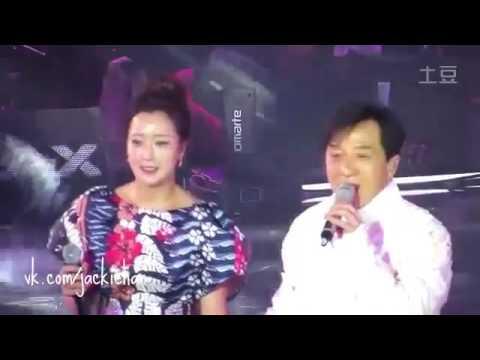 Jackie Chan & Kim Hi Sun    Endless Love live
