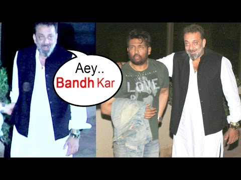 DRUNK Sanjay Dutt Gets ANGRY & Shouts At Photographers After A Party