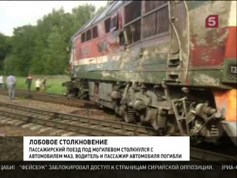Поезд Днепропетровск--Петербург столкнулся с бетономешалкой