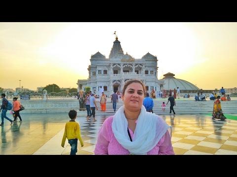 यात्रा  - प्रेम मंदिर वृन्दावन ,अदभुत नज़ारा !! journey prem mandir vrindavan....