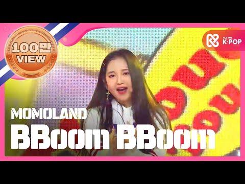 Show Champion EP.255 MOMOLAND - BBoom BBoom [모모랜드 - 뿜뿜]
