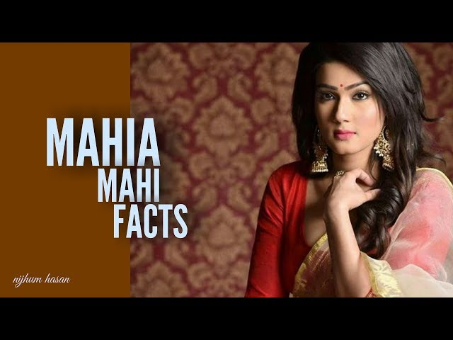 Mahia Mahi Unknown Facts