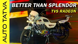 TVS Radeon : A brand new Hero Splendor rival ?  Hindi   Auto Tatva