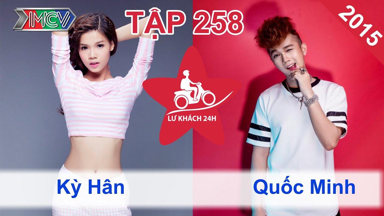 Quốc Minh | LỮ KHÁCH 24H | Tập 258 | 220215 - YouTube