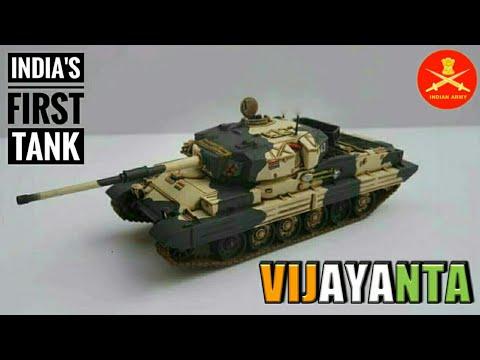 Vijayanta Tank - First Indigenous Tank Of The Indian Army | India's First Tank - Vijayanta (Hindi)