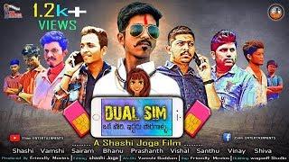 """DUAL-SIM"" Telugu || Short Film  || 35mm ENTERTAINMENTS"