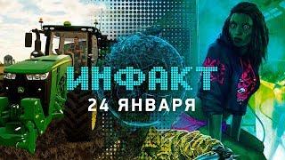 Cyberpunk 2077 покинул творческий директор, северное сияние в PUBG, турнир по Farming Simulator…
