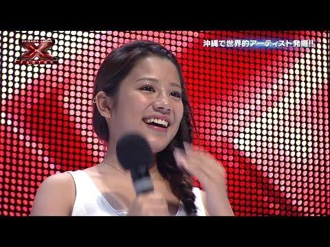 屋田貴倭子 Kiwako Okuda STAGE2  X Factor Okinawa Japan