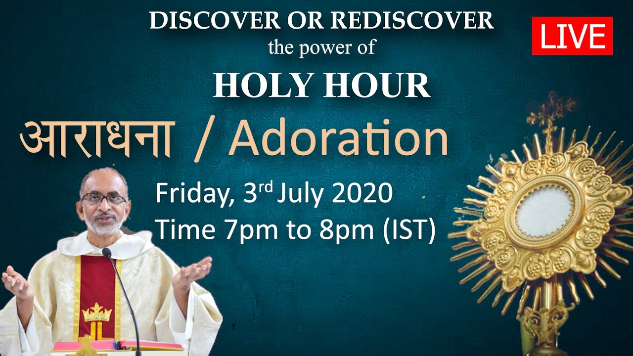 🔴LIVE | FIRST FRIDAY ADORATION | आराधना  on 3rd July 2020 at 7 pm (IST) by Fr. Justus Paul OP |