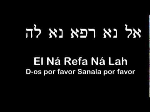 El Na Refa Na Lah: Una Plegaria Que Cura El Alma De Todo...