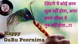 Guru Poornima Poetry By Vicky Ahuja