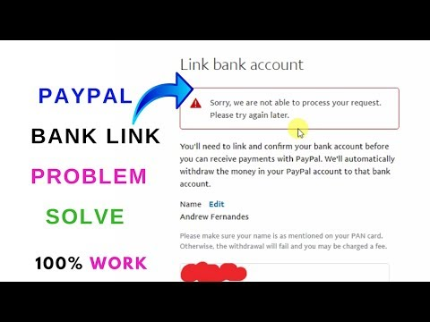 Paypal Bank Account Link Problem Solve In Hindi