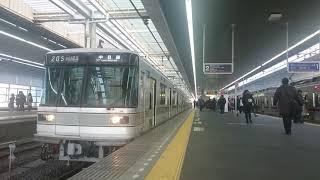 東京メトロ03系 03-105編成 中目黒行き 新越谷駅発車