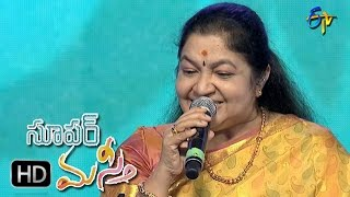 Chinni Chinni Aasa Song | Chithra Performance | Super Masti | Chilakaluripet  | 16th April 2017