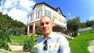 ДОМ МЕЧТА С ФРУКТОВЫМ САДОМ!! // купить дом в сочи недорого / коттедж / дома  / недвижимость