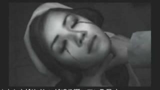SIRENプレイ動画 No.55 宮田司郎:第2日00時(宮田医院)条件2