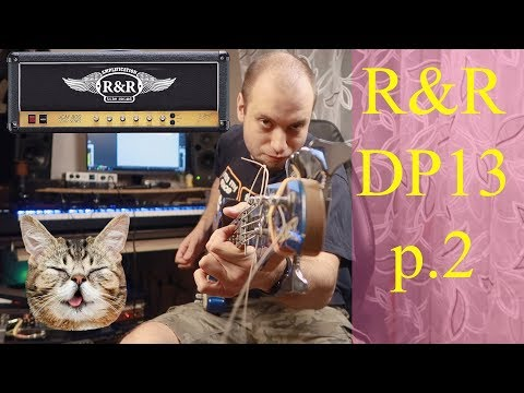 R&R DP-13 Review P.2 | Pete Thorn - Into Focus Cover