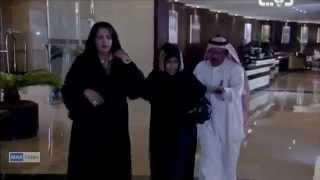 مسلسل من الآخر - حلقة بعنوان ريم عبدالله