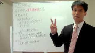 高校倫理29 聖武天皇 医学部合格者が教える大学受験勉強法→ http://ww...