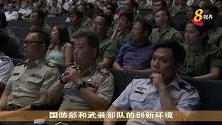 为鼓励军人参与创新 国防部再推三项新措施