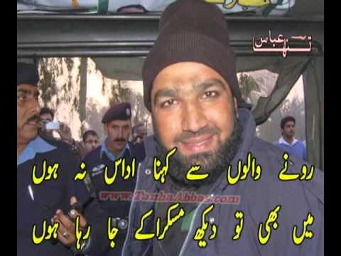 Ghazi Mumtaz Qadri-Maen Ashiq Hon -By Tanha Abbas Ghazal- Sad Urdu Poetry - Heart Touching