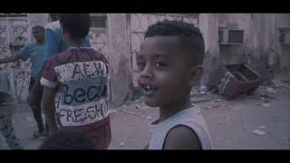 القيادات العليا - الراب (Official Video Clip 2018)