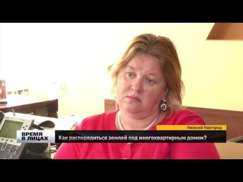 Наталья Корионова: как распорядиться землей под многоквартирным домом?