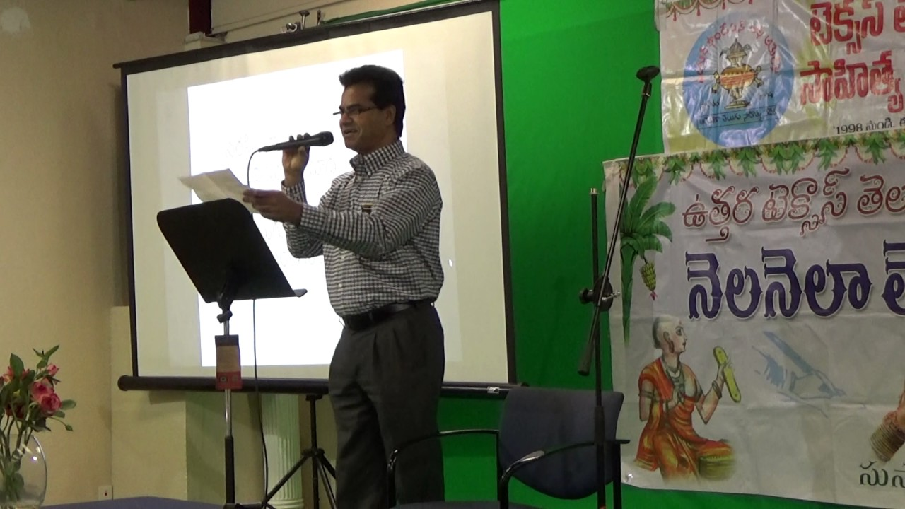 TANTEX - NNTV 116th - 38th TX Sahitya Vedika - Dr.Narasimha Reddy Urimindi - ManaTeluguSiriSampadalu