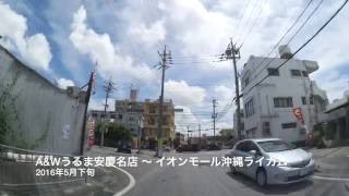 【BGM】The Bachelors United States Marine Band 沖縄テレビ(OTV)の...