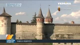 видео Где отдохнуть в Украине