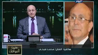 """محمد صبحي عن وفاة """"القلعاوي"""": كنت ضد اعتزاله الفن.. """"وفرقتي راحت كلها"""""""