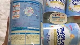 Sữa Glico số 1 nội địa Nhật 820g (9-36 tháng) - Shopcuatui.com.vn