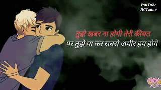 Agar Biki Teri Dosti || Best WhatsApp status video