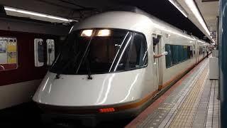 近鉄21000系08編成アーバンライナーplus