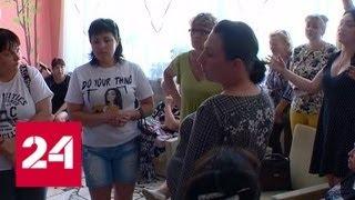 Смотреть видео Задержаны еще 13 участников массовой драки в Чемодановке - Россия 24 онлайн