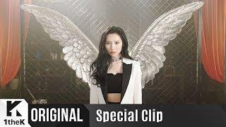 Special Clip 스페셜클립 Sunmi 선미 Heroine 주인공