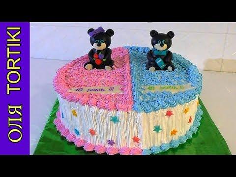 Торт для двойняшек Кремовые торты для детей / Olya Dudnik