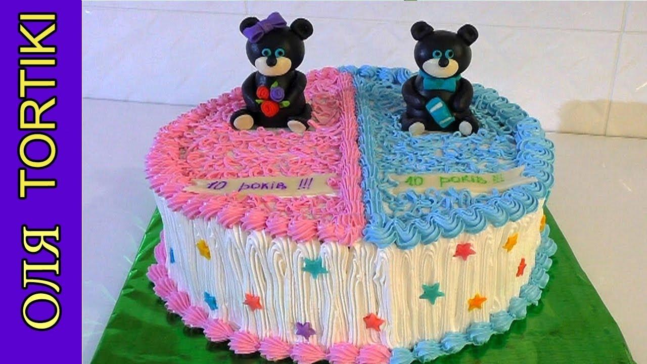 Торт для двойняшек Кремовые торты для детей / Olya Dudnik ...
